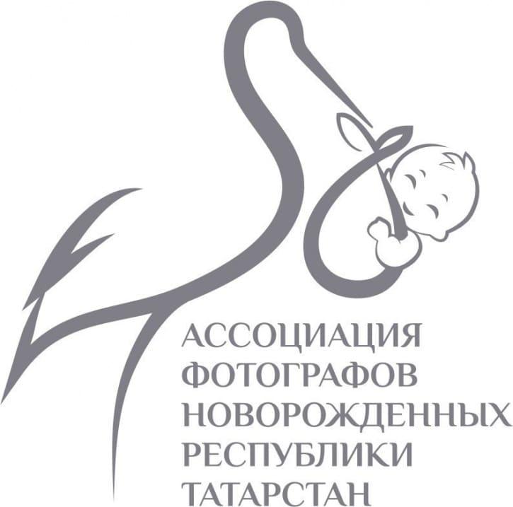 ассоциация фотографов, новорожденных