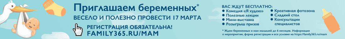 Скидки Казань
